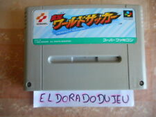 ELDORADODUJEU > PERFECT ELEVEN JIKKYO WORLD SUPER NINTENDO FAMICOM SFC SHVC-3U