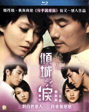 "Gigi Leung ""The Allure of Tears"" Zhou Dong-Yu HK 2011 Romance Region A Blu-Ray"