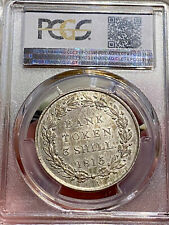 More details for 1815 silver 3 shillings, george iii, pcgs ms 63