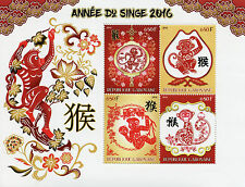 Gabon 2016 MNH Year of Monkey 4v M/S Chinese Lunar New Year Stamps
