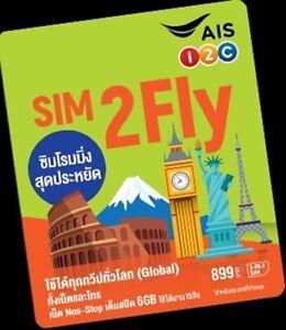 Reise Simkarte 6 GB Datenvolumen für Süd Afrika, Australien, Dubai, Vietnam u.a.