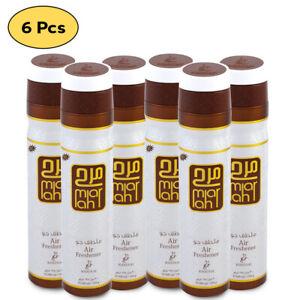 Room Air Freshner MARAH Aerosol Home Fragrance Odour Killer 300ml Khadlaj