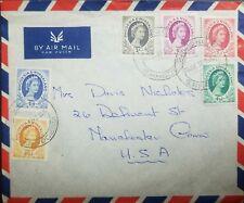 O) 1958 Rhodesia, Queen Elizabeth Ii, Scott A14, Full Set, Cover To Usa, Xf