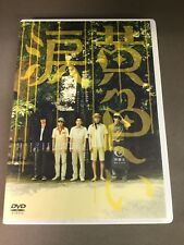 Arashi Kiiroi Namida (Japan Import,DVD) VG-1915-275-003