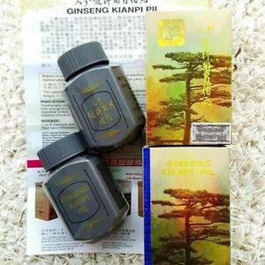 Best Price! Ginseng Kianpi Pil Herbal Pill Gain Mass Natural Chinese ORIGINAL