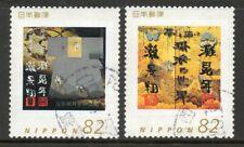 JAPAN, frame PH 29 (x2) / 19-8-7u / Sakura Catalog, used