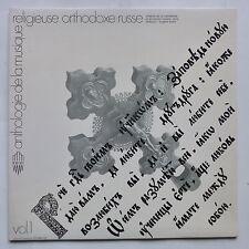 Anthologie musique religieuse orthodoxe russe St Alexandre Nevsky EUGENE EVETZ