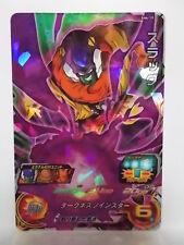 Super Dragon BallHeroesSH 6-19SRLord Slug