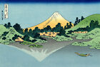 "Vintage Japanese CANVAS ART PRINT Hokusai Mount Fuji reflect on lake 16""X12"""