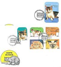 CAT CATS  - 2 FDC COVER : LAOS 1995