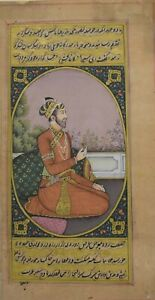 Indian miniature painting Moghul 7 inches by 3.5 inches