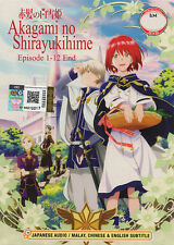 Snow White with the Red Hair [Akagami no Shirayukihime] DVD Complete 1-12