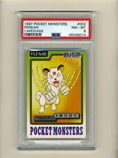 Pokemon PSA 8 NM-Mint Persian 1997 Bandai Carddass Japanese Promo Card