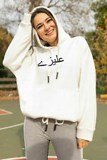 Arabic Name Hoodie UNISEX Personalized customized Hoodie (Birthday Gift Idea)