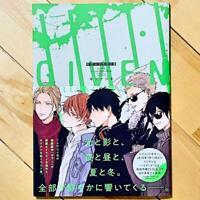 BL Yaoi Boys Love Given Illustration Art Book 63P Kizunatsuki Gusari