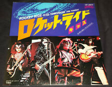 Kiss: 7'' japan picture sleeve 45 (Rocket Ride) 1978