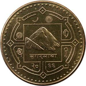 NEPAL - RUPEE - 2009 (2066) - UNC - MT. EVEREST