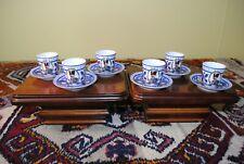 Imperial Russian Gardner Porcelain Demitasse Set