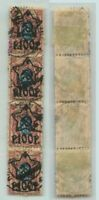 Russia RSFSR 1922 SC 222 used strip of 4 . e2253