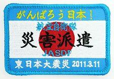 JASDF JAPAN AIR FORCE OPERATION TOMODACHI 311 ORIGINAL PATCH