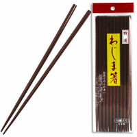 """10 Pairs 9""""L Japanese Durable Chopsticks Set Burgundy Lacquered Made in Japan"""