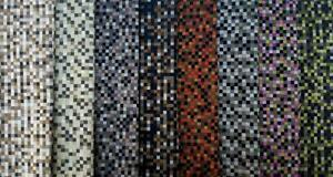 Musterfächer Polsterstoff Komodo