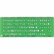 SHINWA Shape Drawing Other Japanese Template Ruler Measuring 66033