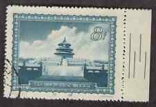 PRC. 293. S15-4. 8f. Temple of Heaven, Views of Peking. CTO w/Margin. NH. 1956