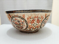 Vtg Japanese Kabuki  Porcelain Large Center Bowl w/ Asian Decor Motif 11 7/8''W