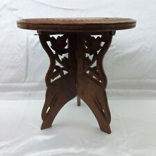 """Small Wooden Carved Indian Coffee Table Stand - 12"""" height"""