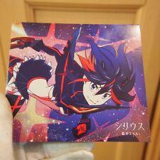 Used_CD Sirius Limited animation Edition Tasu DVD Free Shipping FROM JAPAN BU95