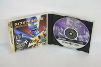 RISE 2 RESURRECTION Rise of the Robot Ref/ccc Sega Saturn Game ss