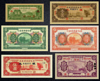 Republic of China Chahar Industrial of Bank(察哈尔兴业银行)Issued Banknotes 6 Pcs/set