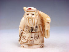 Japanese Highly Detailed Hand Crafted Netsuke Old Man Fan Bag On Log #10061805