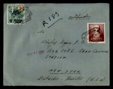 DR WHO 1951 SPAIN MADRID REGISTERED TO USA  f48609