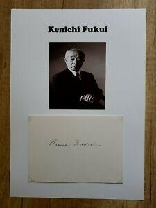 Kenichi Fukui (Nobelpreis Chemie 1981), verstorben - Originalautogramm DIN-A-4