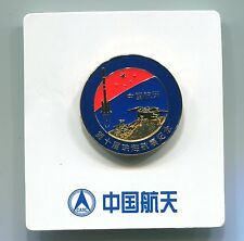 China rocket &  Lunar Rover - The 10th Zhuhai Airshow Commemorative pin