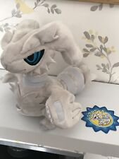 Pokemon Center Reshiram 9 inch Pokedoll Japan 2010/11 w/Tag