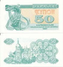 Ukraine [006] - 50 Karbovantsiv 1991 UNC - Pick 86