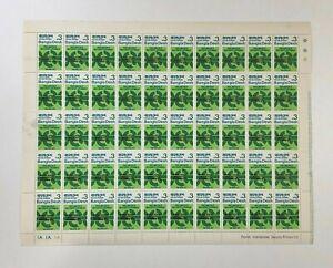 Bangladesh 1971 SC# 14 Postage Revenue 3r - Full Sheet with Overprint - MNH