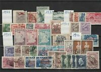 greece 1938-46 mounted mint+ used stamps ref 10379