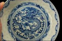 OLD CHINESE BLUE WHITE PORCELAIN DRAGON PLATE MARK D123-25