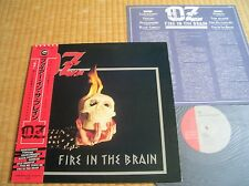 OZ – FIRE IN THE BRAIN    Japan  obi  Metallica,Slayer