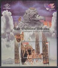 INDONESIA 2011 TRADITIONAL TEXTILE STAMP MINIATURE SHEET 1 STAMP IN MINT UNUSED