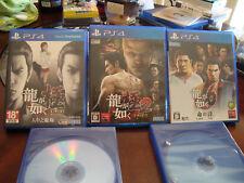Yakuza ( Ryū ga Gotoku ) Import Lot for Playstation 4 ( PS4 ) - Kiwami 1, 2, 6