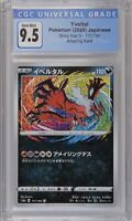 Pokemon Shiny Star V Yvetal Amazing Rare 117 CGC Graded 9.5 Gem Mint ~ (PSA/BGS)