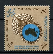 Egypt 1964 SG#799 African Unity Assembly MNH #A40633