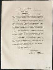 1926 - Lithographie Ordre du jour de Sa Majesté le Roi Alexandre de Serbie