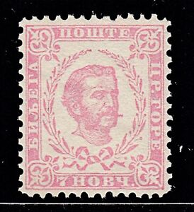 Montenegro 1879 7n Rose Lilac - MINT NEVER HINGED SCV $9.25+++ Scott # 11