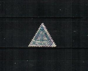 BOLIVIA Scott's J9 ( 1v ) Symbol of the Revolution F/VF Used ( 1938 )